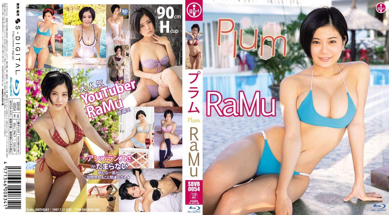 [SBVB-0054]  RaMu「Plum」T