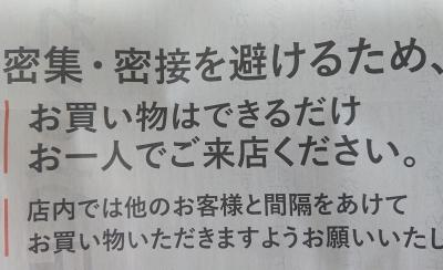 _20200418_142609 (002)