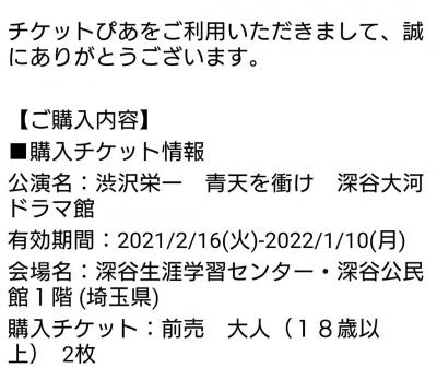 _20210215_145041.jpg