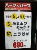 IMGP5556.jpg