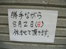 IMGP5825.jpg