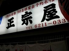 IMGP5957.jpg