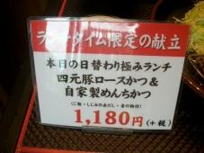 IMGP6655.jpg