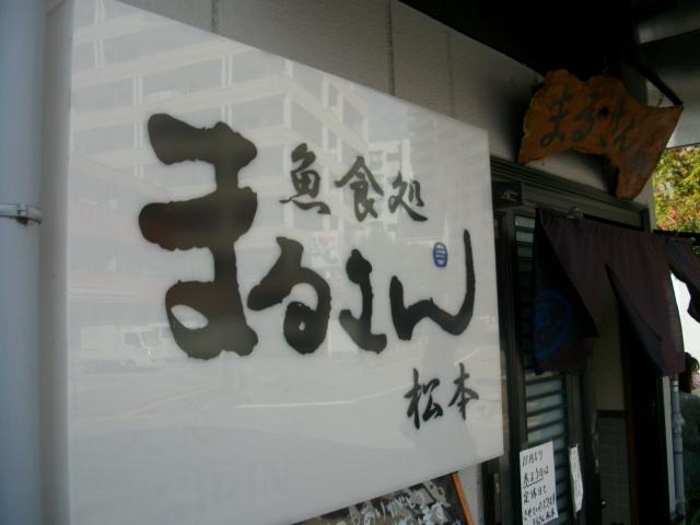 IMGP6868.jpg