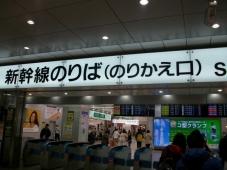 IMGP7010.jpg