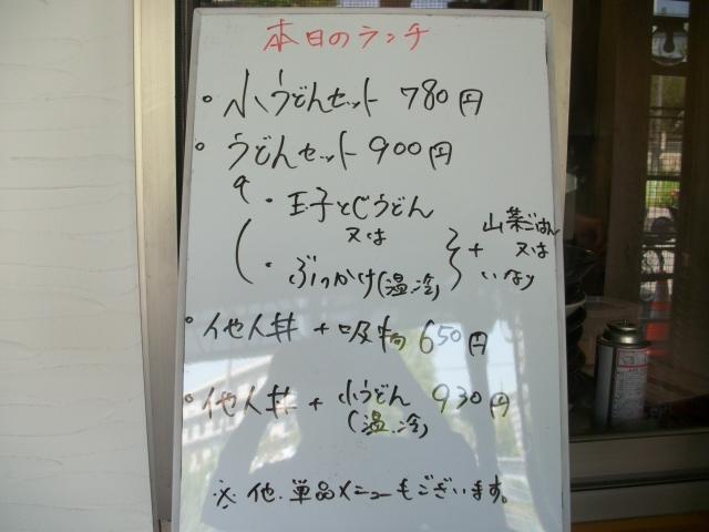 IMGP7872.jpg