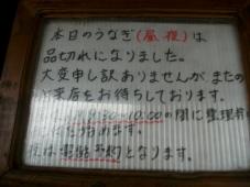 IMGP7991.jpg