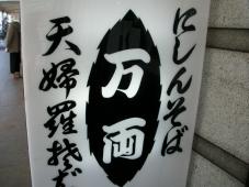 IMGP8464.jpg