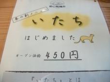 IMGP8653.jpg
