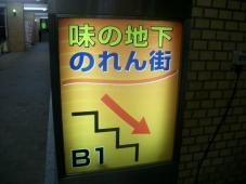 IMGP8883.jpg