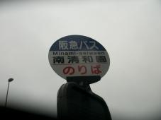 IMGP9229.jpg