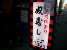 IMGP9568.jpg