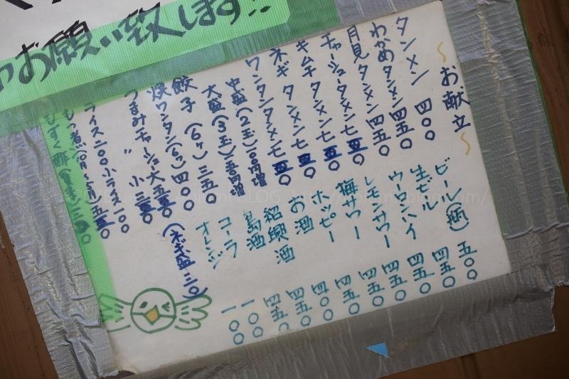 1207Blue_1207Blue_5D4_5991.jpg
