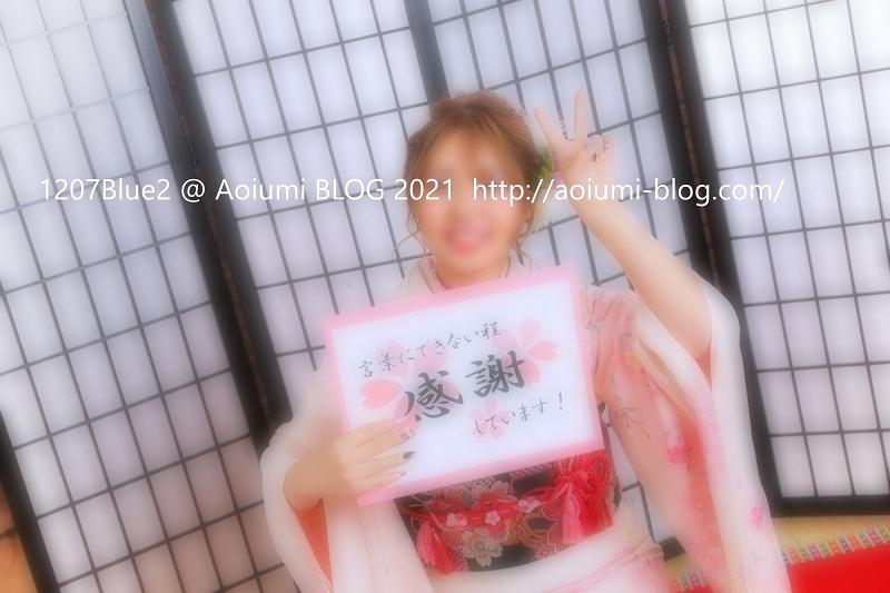 1207Blue_3D5D9E9Cp_1_2101.jpg