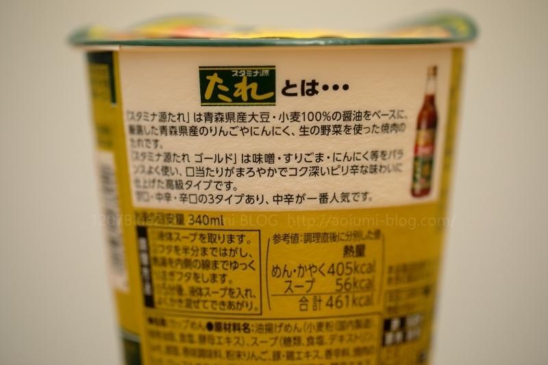 5D4_3212_PS19_PS19.jpg