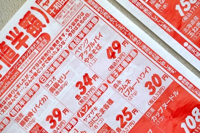 5D4_7002p_PS19_PS19.jpg