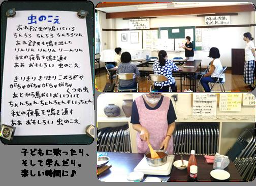 岡崎友の会ウェブサイト資料02_721_image005