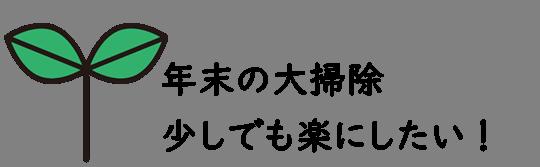 岡崎友の会ウェブサイト資料02_1239_image003