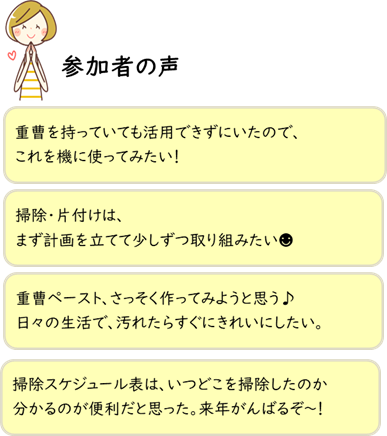 岡崎友の会ウェブサイト資料02_19070_image009