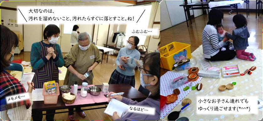岡崎友の会ウェブサイト資料02_28091_image010