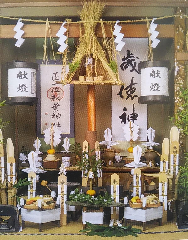 神奈川のお正月3