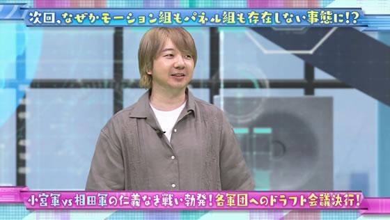 22/7計算中 Season2 第15回   次回予告