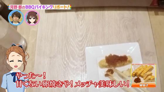 22/7計算中 Season1 第16回放送   バイキングリポートクイーン決定戦!   河野都