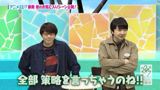 22/7 計算中 シーズン2 特番 | 藤間桜 お気に入りシーン
