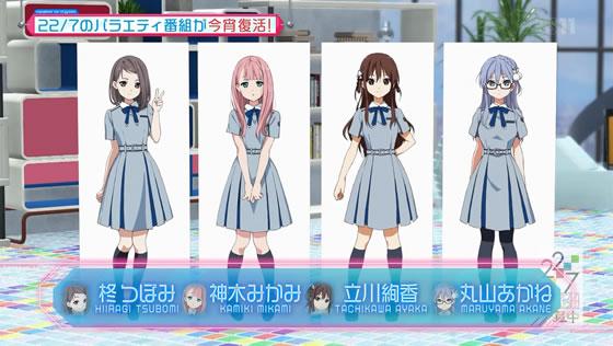22/7計算中 Season2 第1回 | 出演メンバー
