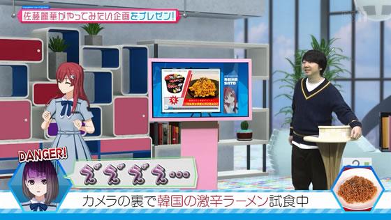 22/7計算中 Season2 第1回 | やってみたい企画プレゼンタイム | 佐藤麗華