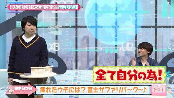 22/7計算中 Season2 第2回   やってみたい企画プレゼンバトル   神木みかみ