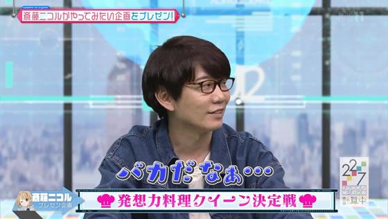 22/7計算中 Season2 第2回 | やってみたい企画プレゼンバトル | 斎藤ニコル