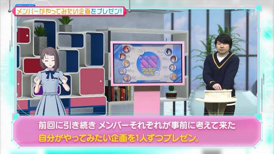 22/7計算中 Season2 第2回   企画発表