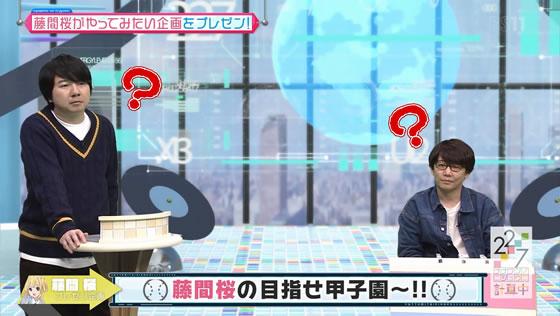 22/7計算中 Season2 第2回   やってみたい企画プレゼンバトル   藤間桜