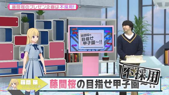 22/7計算中 Season2 第2回 | やってみたい企画プレゼンバトル | 藤間桜