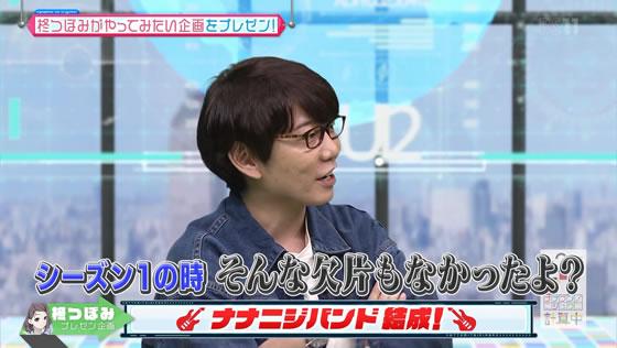 22/7計算中 Season2 第2回   やってみたい企画プレゼンバトル   柊つぼみ