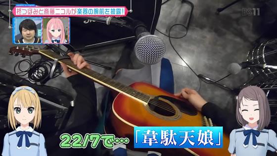 22/7計算中 Season2 第2回 | やってみたい企画プレゼンバトル | 柊つぼみ