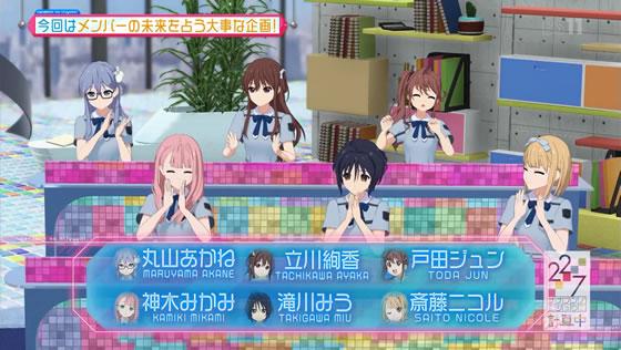 22/7計算中 Season2 第3回 | 出演メンバー(モーション組)