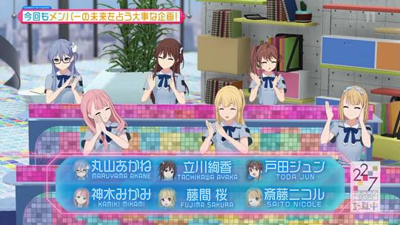 22/7計算中 Season2 第4回 | 出演メンバー(モーション組)