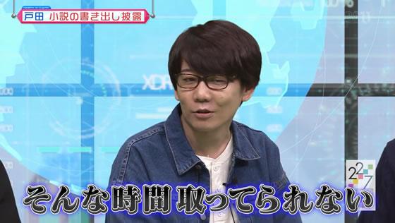22/7計算中 Season2 第4回 | 小説の書き出しに挑戦!