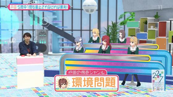 22/7計算中 Season1 第1回 | 自己PR動画コンテスト 戸田ジュン