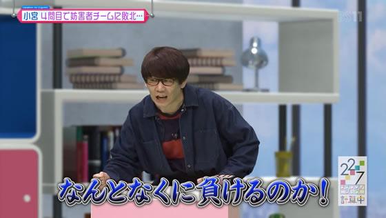 22/7計算中 Season1 第1回 | 自己PR動画コンテスト 小宮浩信