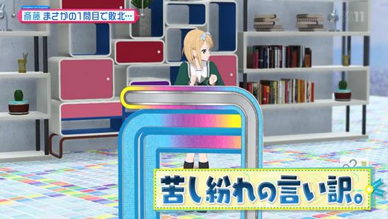 22/7計算中 Season2 第6回 | アドバンテージクイズ1vs6後半戦 斎藤ニコル