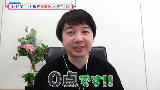 22/7計算中 Season2 第8回 | 第1回「ナナオンクイーン」決定戦 1回戦・第1バトル