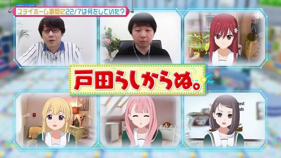 22/7計算中 Season2 第8回 | 近況報告