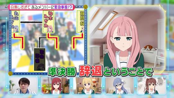 22/7計算中 Season2 第10回 | 緊急事態発生!?