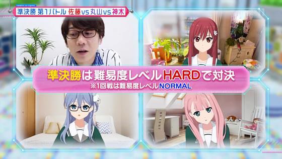 22/7計算中 Season2 第10回 | ナナオンクイーン決定戦 準決勝