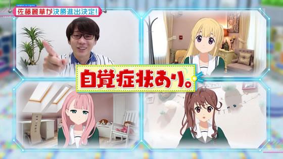 22/7計算中 Season2 第10回 | ナナオンクイーン決定戦 準決勝 第1バトル