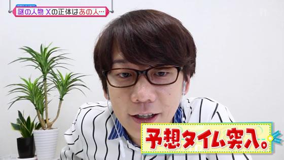 22/7計算中 Season2 第10回 | ナナオンクイーン決定戦 準決勝 第2バトル