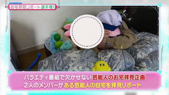 22/7計算中 Season2 第13回 | 企画発表